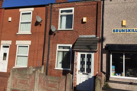 2 bedroom terraced house to rent - Derbyshire Hill Road, Parr