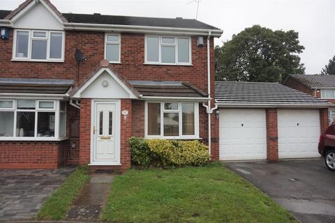 3 bedroom end of terrace house for sale - Kirkwood Avenue, Erdington, Birmingham