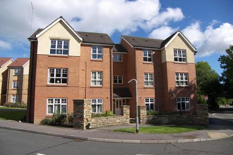 2 bedroom apartment for sale - Tavistock Park, Leeds, West Yorkshire