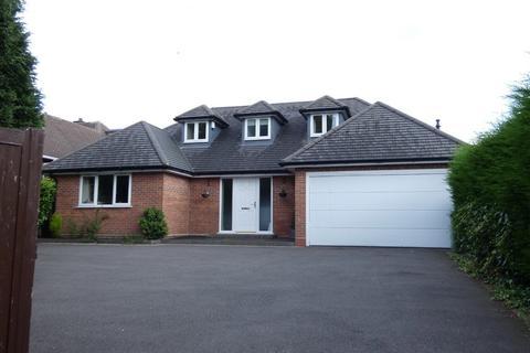 4 bedroom detached house for sale - Wood Lane, Streetly