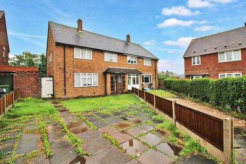 4 bedroom semi-detached house for sale - Lich Avenue, Wednesfield, Wolverhampton