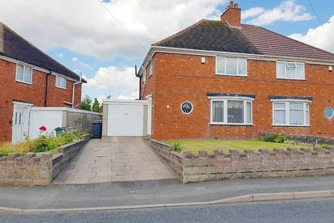 3 bedroom semi-detached house for sale - ALEXANDRA CRESCENT, WEST BROMWICH, WEST MIDLANDS, B71 3AG