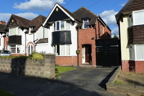 3 bedroom detached house for sale - Lloyd Road, Handsworth Wood, Birmingham, West Midlands