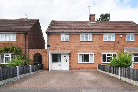 2 bedroom semi-detached house for sale - Grenfell Road, Bloxwich, Walsall