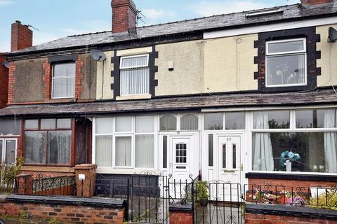 2 bedroom terraced house for sale - Bell Lane, St. Helens
