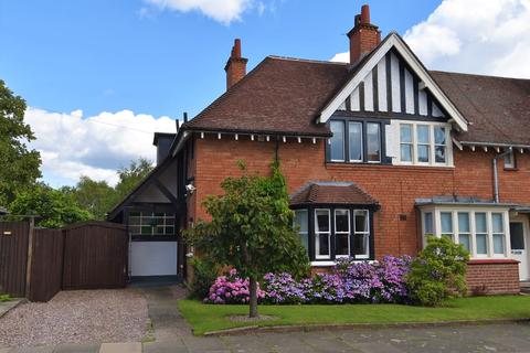 3 bedroom end of terrace house for sale - Elm Road, Bournville, Birmingham, B30