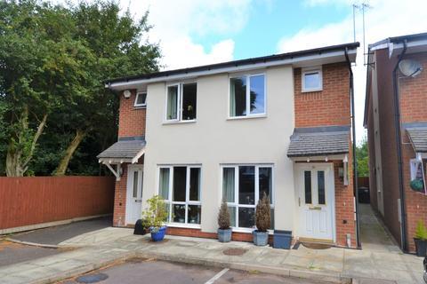 2 bedroom semi-detached house for sale - Eachway, Rednal, Birmingham, B45