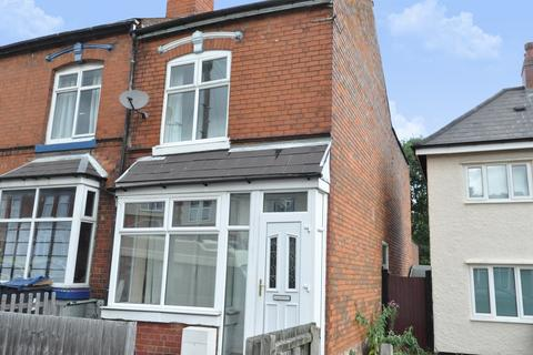 3 bedroom end of terrace house for sale - Windsor Road, Stirchley, Birmingham, B30
