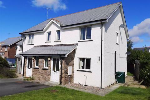 3 bedroom cottage for sale - Dol Helyg, Penrhyncoch, Aberystwyth