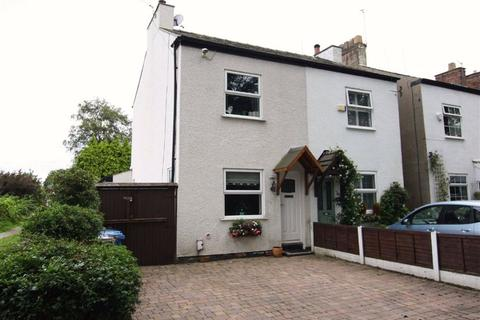 2 bedroom semi-detached house for sale - Moor Nook, Sale
