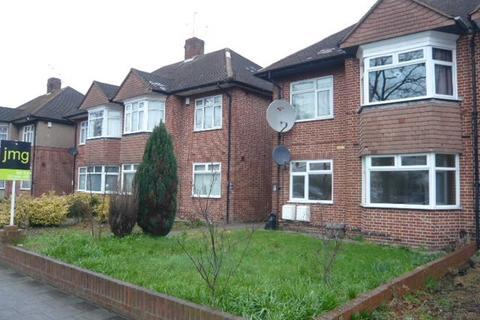 2 bedroom flat for sale - Uxbridge Road, Feltham, Feltham