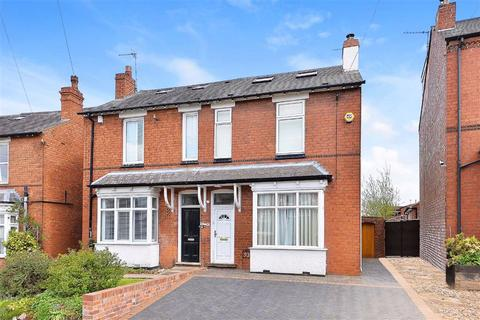 4 bedroom semi-detached house for sale - Park Hill Road, Harborne