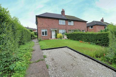 3 bedroom semi-detached house for sale - Newchapel Road, Stoke-On-Trent