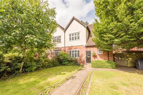 4 bedroom semi-detached house for sale - Wentworth Gate, Birmingham, B17 9EB