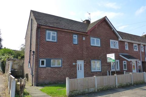 3 bedroom house for sale - Ash Grove, Skelmersdale, WN8