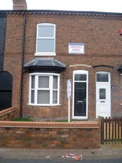 2 bedroom terraced house to rent - Bartley Green,, Birmingham B32