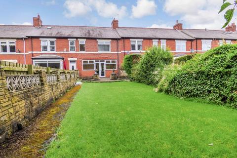 3 bedroom terraced house for sale - Park Road East, Ashington, Northumberland, NE63 8AE