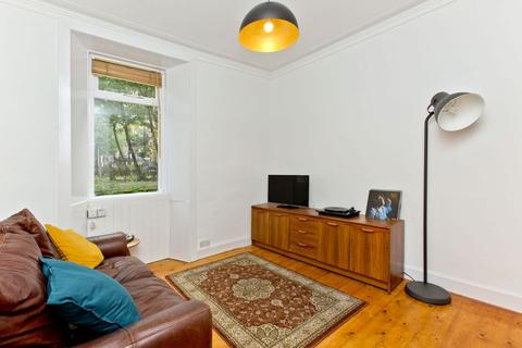 1 bedroom ground floor flat for sale - 8/4 Ritchie Place, Polwarth, EH11 1DU