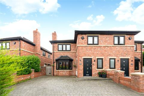 3 bedroom semi-detached house for sale - Gravel Lane, Wilmslow, Cheshire, SK9