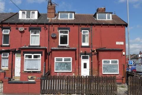 4 bedroom terraced house for sale - Sutherland Terrace, Leeds LS9