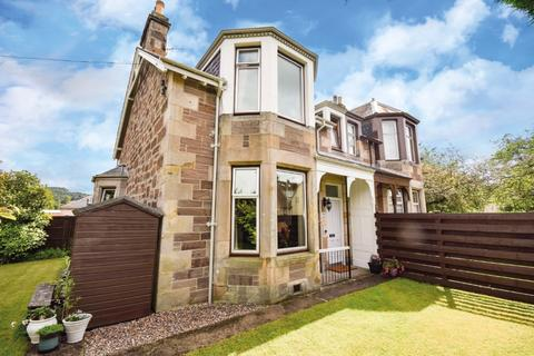 4 bedroom semi-detached house for sale - Craigie Road, Perth, Perthshire, PH2 0BJ