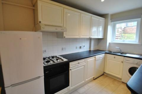 3 bedroom terraced house to rent - Upper Bourtree Court, Burnside, Rutherglen, GLASGOW, Lanarkshire, G73