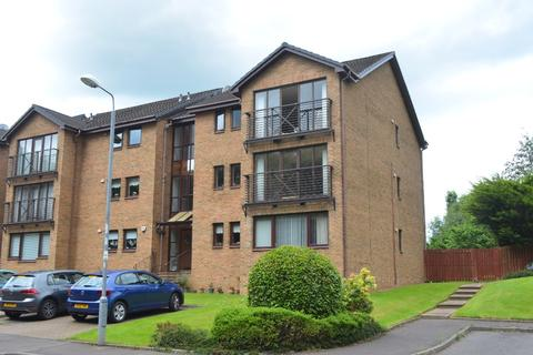 2 bedroom flat for sale - Elderbank, Bearsden, East Dunbartonshire, G61 1ND