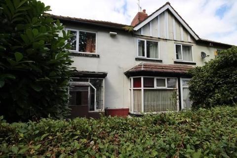 3 bedroom semi-detached house for sale - Coldcotes Avenue, Leeds, West Yorkshire, LS9 6ND