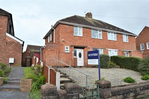3 bedroom semi-detached house for sale - Brynmawr Road, Wolverhampton, WV14