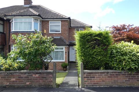 4 bedroom semi-detached house for sale - Winding Way, Leeds LS17