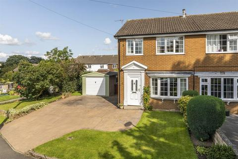 3 bedroom semi-detached house for sale - Trinity Rise, Otley, LS21