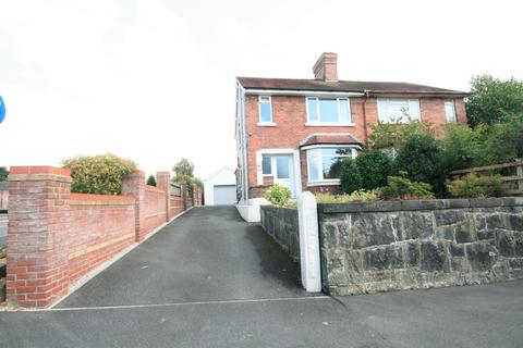 3 bedroom semi-detached house to rent - Crewe Road, Sandbach