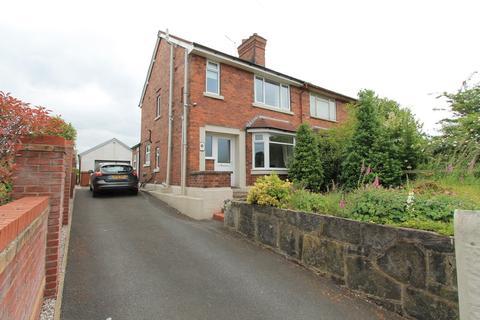 3 bedroom semi-detached house to rent - Crewe Road, Sandbach