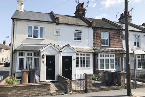 2 bedroom terraced house for sale - 19 Lady Lane, Chelmsford, Essex