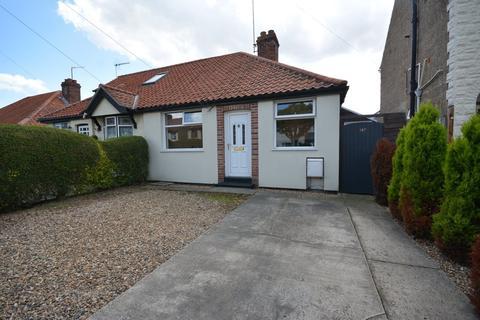2 bedroom semi-detached bungalow for sale - Kimberley Road, Lowestoft, Suffolk