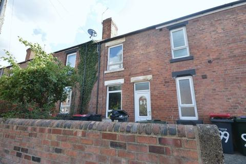 3 bedroom terraced house for sale - Duncan Street, Brinsworth