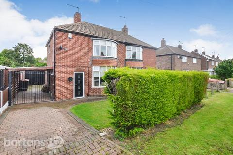 2 bedroom semi-detached house for sale - Stag Lane, Stag