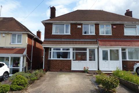 3 bedroom semi-detached house for sale - Ringinglow Road, Birmingham
