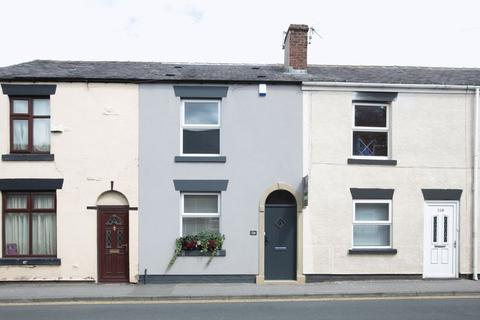 3 bedroom cottage for sale - The Green, Eccleston, PR7 5TP