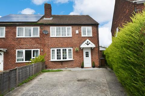 3 bedroom semi-detached house for sale - Branfield Avenue, Heald Green, Cheadle