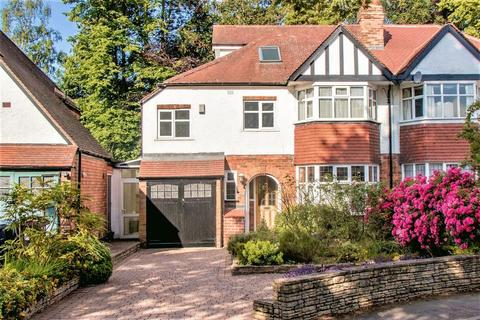 5 bedroom semi-detached house for sale - Ascot Road, Moseley - LOVELY FAMILY HOME WITH NO UPWARD CHAIN IN PRIME LOCATION!