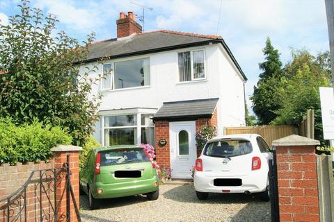3 bedroom semi-detached house for sale - Chester Road, Rossett, Wrexham