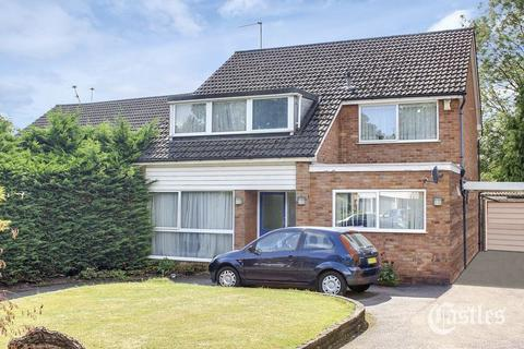 4 bedroom detached house for sale - Gallus Close, Winchmore Hill, N21