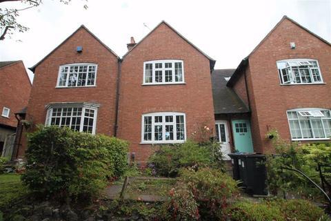 2 bedroom terraced house for sale - Park Edge, Harborne