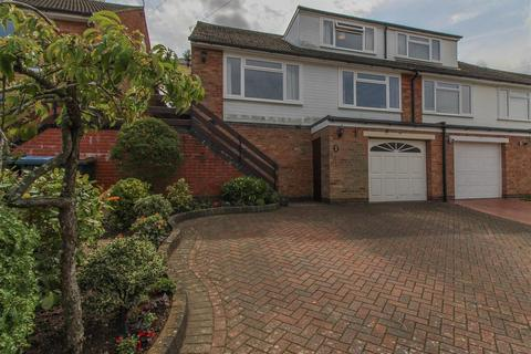 3 bedroom semi-detached house for sale - Mount Nod Way, Coventry