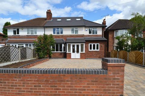 5 bedroom semi-detached house for sale - Hollie Lucas Road, Kings Heath, Birmingham, B13