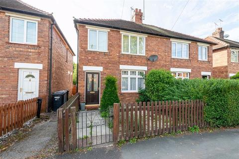 2 bedroom semi-detached house for sale - Shrewbridge Road, Nantwich, Cheshire