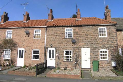 1 bedroom terraced house for sale - Main Street, Swanland, East Yorkshire