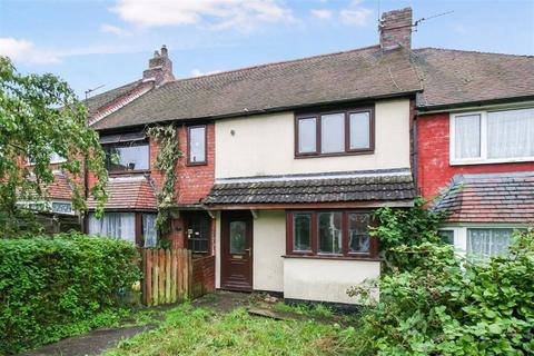 3 bedroom terraced house for sale - Frederick Road, New Arley, Coventry, West Midlands, CV7