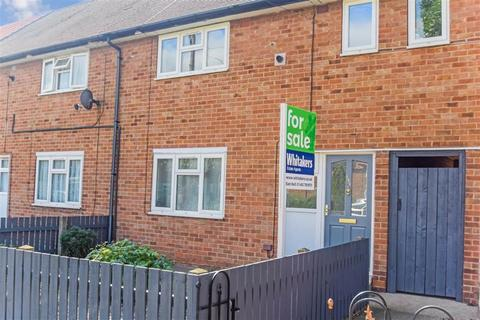 3 bedroom terraced house for sale - Annandale Road, Greatfield, Hull, HU9